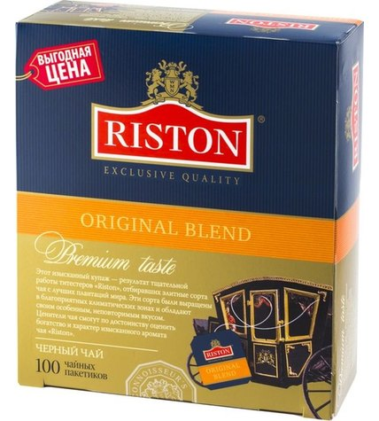 Чай черный Riston Original Blend в пакетиках 2 г 100 шт