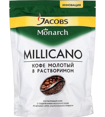 Кофе Jacobs Monarch Millicano молотый в растворимом 150 г