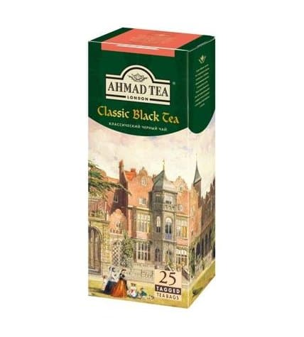 Чай черный Ahmad Tea Classic black tea в пакетиках 2 г 25 шт