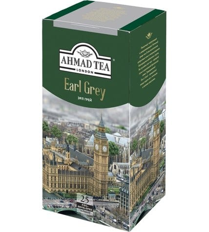 Чай черный Ahmad tea Earl Grey в пакетиках 2 г 25 шт