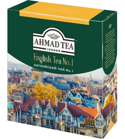 Чай черный Ahmad Tea English Tea No1 в пакетиках 2 г 100 шт