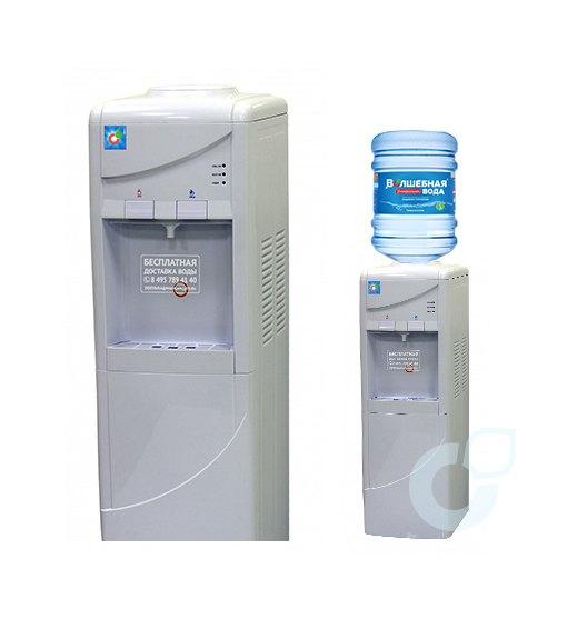Доставка воды кулер в подарок казань