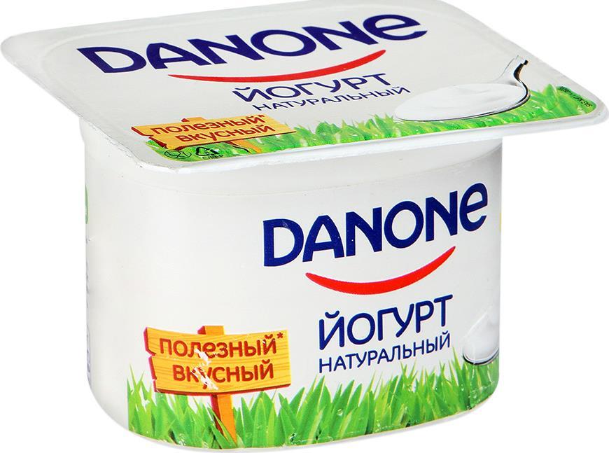 дорогая самые натуральные йогурты марки и фото полуприлегающего