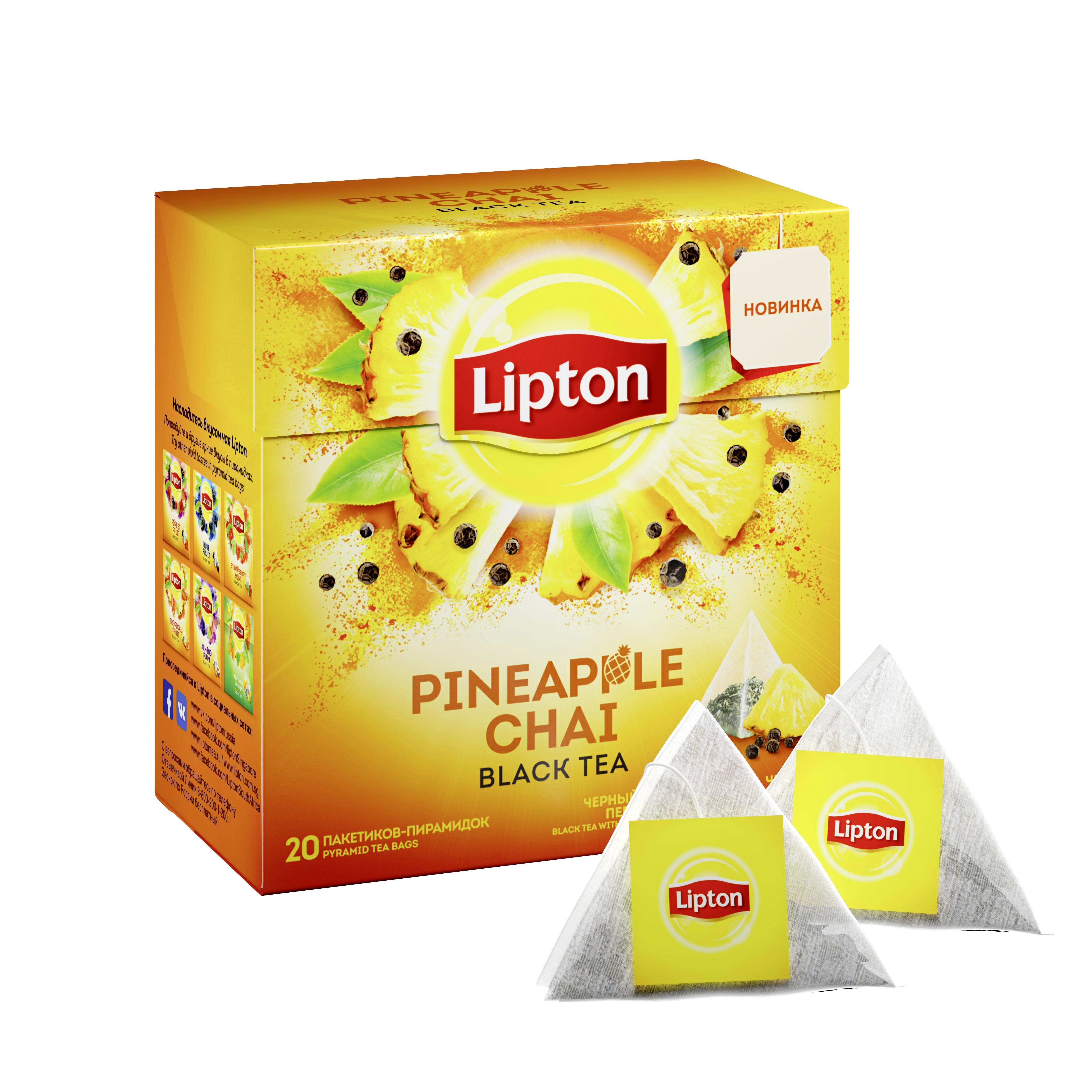 Липтон чай картинки